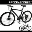 700C ドッペルギャンガー クロスバイク D8 Black Ice [ ドッペル・ギャンガー DOPPEL GANGER シマノ21段変速 自転車 ディスクブレーキ アルミフレーム ] 【バレンタイン】