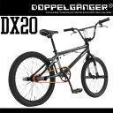 BMX ストリート 20インチ ブラック[ペグ ハンドル 自転車 ステム ハンドル ジャイロ 自転車