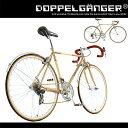 700C ロードバイク [14段変速 泥除け マッドガード スタンド ドロップハンドル ダブルレバー ホリゾンタル 自転車 ]424