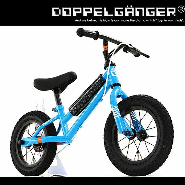 自転車の 自転車 通販 激安 子供用 : ... ストリート激安自転車通販]dx12