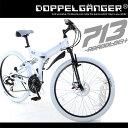 他社自転車と同形状はありえない。量産フレームに対する絶対的差別化への拘り。