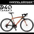 700C ロードバイク オレンジ[21段変速 軽量 STI デュアルコントロールレバー スタンド ドロップハンドル 激安自転車 通販 ドッペルギャンガー DOPPELGANGER]d40【新生活】