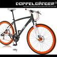 700C クロスバイク シマノ21段変速 軽量 アルミフレーム ディスクブレーキ フロントサス 激安自転車 通販 ドッペルギャンガー DOPPELGANGER d19