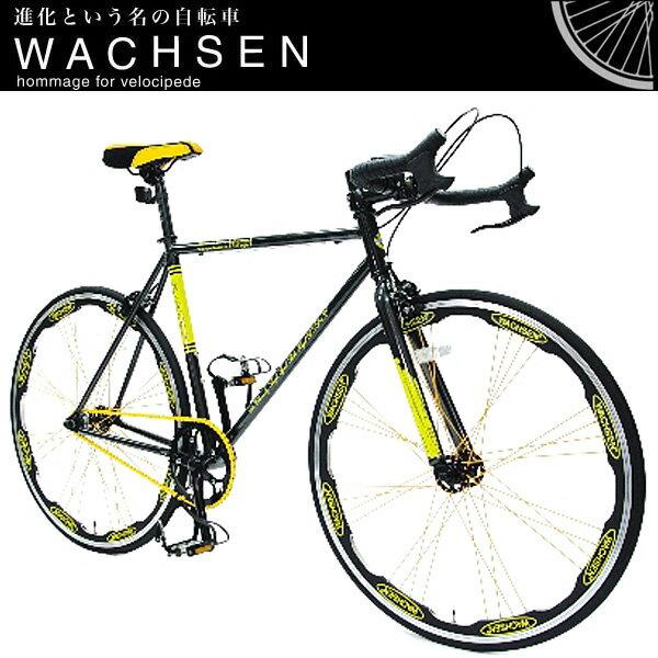 自転車の 自転車 保証書 : ... 自転車 通販 ヴァクセン WACHSEN
