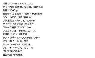 700Cクロスバイク-wood-Atmung[シマノ7段変速アルミフレーム自転車ヴァクセンWACHSEN]bac-700-wbg