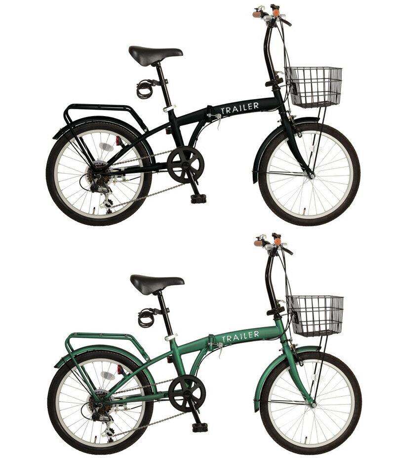 】20インチ 折りたたみ自転車 ...