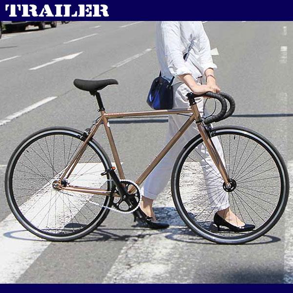"""700C シングルスピード ブラウン ピスト ロードバイク クロモリフレーム ドロップハンドル 自転車 TR-PS701 クールに、颯爽と走る""""余裕""""を魅せて"""