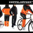 ウォータープルーフサイクルウェア レインコート ウィンドブレーカー 自転車 レディース おしゃれ カッパ 雨具 レインウェア 激安自転車 通販 ドッペルギャンガー DOPPELGANGER BSda007rw BSda038rw