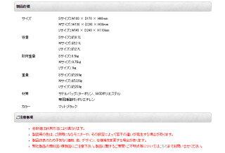 �����������ץ롼�ե��ɥ�Хå�[��������Хå��ɿ弫ž�֥?�ɥХ����ɥåڥ륮���DOPPELGANGER]dbs238s
