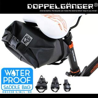 ウォータープルーフサドルバッグ[サイクルバッグ防水自転車ロードバイクドッペルギャンガーDOPPELGANGER]dbs238s