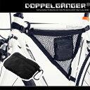 バイシクルハンモック[フレームバッグ トップチューブバッグ サドルバッグ ロードバイク 自転車 鞄 アクセサリー・グッズ ドッペルギャンガー DOPPELGANGER]dfb178【ホワイトデー お返し】