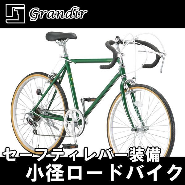 ロードバイク24インチシマノ6段 ...
