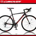 700C ロードバイク[16段変速 軽量 アルミフレーム Claris STI デュアルコントロールレバー ドロップハンドル 自転車 CANOVER カノーバー]car-011
