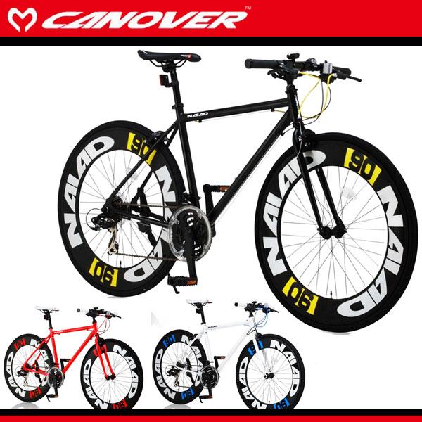 700C クロスバイク NAIAD[シマノ21段変速 アルミフレーム ライト ディープリム  自転車 CANOVER カノーバー]cac-023 大迫力の90mmディープリムが目立つクロスバイクがデビュー