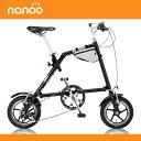 12インチ 折りたたみ自転車 NANOO FD-1207 ブラック[ 7段変速 輪行バッグ フォールディングハンドル 泥除け ライト ]