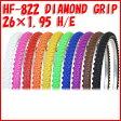 26インチ カラータイヤ HF-822 DIAMOND GRIP MTB [26×1.95 H/E]【新生活】