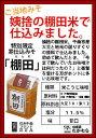【単品】信州蕎麦乾麺 200g 家庭用 [ギフト不可]