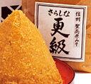 10割麹味噌 更級(さらしな) 中甘口 【500g】 手作り ギフト みそ 味噌 長野県