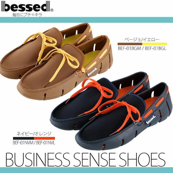 大人の内履きビジネスセンスシューズ[内履き上履き上靴オフィスシューズオフ... 【楽天市場】大人