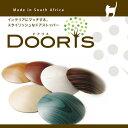 【送料無料】ドアストッパー おしゃれ 玄関 戸当たり 室内 ペーパーウェイト 文鎮 ドアリス dooris
