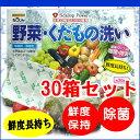 日本製!ホタテ貝殻焼成カルシウム100%使用!今なら送料無料!