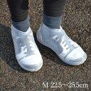 防水 シューズカバー レインカバー レインシューズ 雨 レディース メンズ 靴カバー 梅雨 雨対策 防水靴 男女兼用 運動靴 革靴 泥よけ