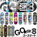 31インチ スケートボード コンプリート デッキ スケボー クルーザーキッズ ウ...