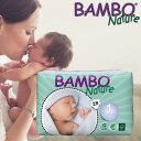 【送料無料】BAMBO Nature ベビー 無添加 おむつ...