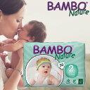 BAMBO Nature バンボネイチャー Mini 2号(3-6kg)30枚入り テープタイプ 無添加 おむつ 敏感肌 アトピー おむつかぶれ bn310132