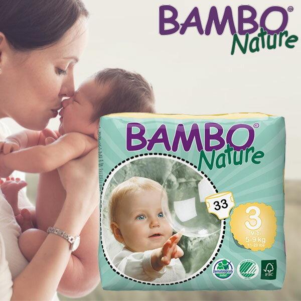 送料無料BAMBONatureベビー無添加おむつ敏感肌おむつかぶれMidi3号(5-9kg)33枚入