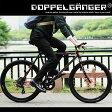 26インチ タフネス クロスバイク ブラック シマノ7段変速 軽量 ディスクブレーキ スタンド バーエンド ノーパンク より 耐パンク 自転車 通販 ドッペルギャンガー 430 PENDLER Σ
