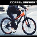 26インチ MTB マウンテンバイク オレンジ シマノ21段変速 アルミフレーム ディスクブレーキ サスペンション バーエンドバー ドッペルギャンガー 902