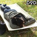 コットキャンプ折りたたみ椅子軽量giベッド簡易ベッドドッペルギャンガーアウトドアワイドキャンピングベッドcb1-100t
