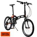 折りたたみ自転車 超軽量 コンパクト 20インチ アルミフレーム シマノ16段変速 ドッペルギャンガー 215-x-dp