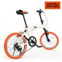 20インチ 折りたたみ自転車 シマノ7段変速 軽量 アルミフレーム ドッペルギャンガー doppelganger 215