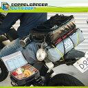 保冷バッグ おしゃれ 大容量 クーラーバッグ 折りたたみ サイクルバッグ バイク ドッペルギャンガー DOPPELGANGER ライダーズク...
