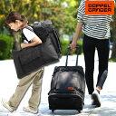 ショッピングキャリー スーツケース GW 旅行 折りたたみ 機内持ち込み ソフト 超軽量 ダブルファスナー キャリーケース Lサイズ Sサイズ キャリーバッグ トランク 旅行用かばん フォルダブルスーツケース dcb471-gy