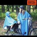 レインコート 大人用 レインウェア 自転車 メンズ レディース おしゃれ かわいい 防水 カルガモットポンチョ drw469-bl