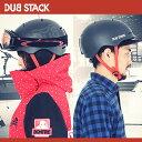 ヘルメット 耳あて BMX 自転車 スケーボー スケートボード スノーボード スノボー doppelganger ドッペルギャンガー dsa-8