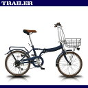 【訳あり】20インチ 折りたたみ自転車 シマノ6段変速 軽量 カゴ付 おしゃれ 軽い 鍵 ライト tr-f001