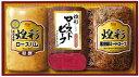 【送料無料】発送は1/7開始 丸大食品 ハム ギフトセット ...