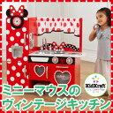 【送料無料】ままごと キッチン 木製 ディズニー ミニーマウスのヴィンテージキッチン