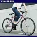 700C クロスバイク ピンク シマノ6段変速 軽量 スタンド 自転車 trailer トレイラー tr-c7003