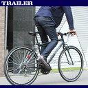 700C クロスバイク ブラック シマノ6段変速 軽量 スタンド 自転車 trailer トレイラー tr-c7003
