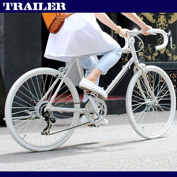 24インチ ロードバイク シルバー シマノ14段変速 軽量 アルミフレーム スタンド ドロップハンドル  自転車  tr-r2401 街に映える、気軽にロード