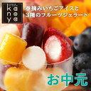 【2日10:00〜11日1:59 3,456円→2,980円】 アイスクリーム