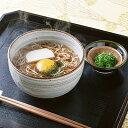 【送料無料】冷凍生そばセット8食(かけそば)(短冊のし) ギフト