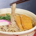 【送料無料】冷凍生そばセット8食(きつねそば)(短冊のし) ギフト