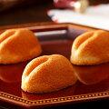 鳥取県のお菓子