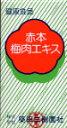 赤本 梅肉エキス 80g